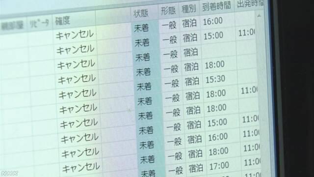 被害わずかも温泉旅館で予約キャンセル相次ぐ 長野 上田 | NHKニュース