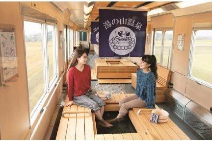 近鉄「つどい」車内で温泉の湯を楽しむ「足湯列車」11/30から運行 | マイナビニュース