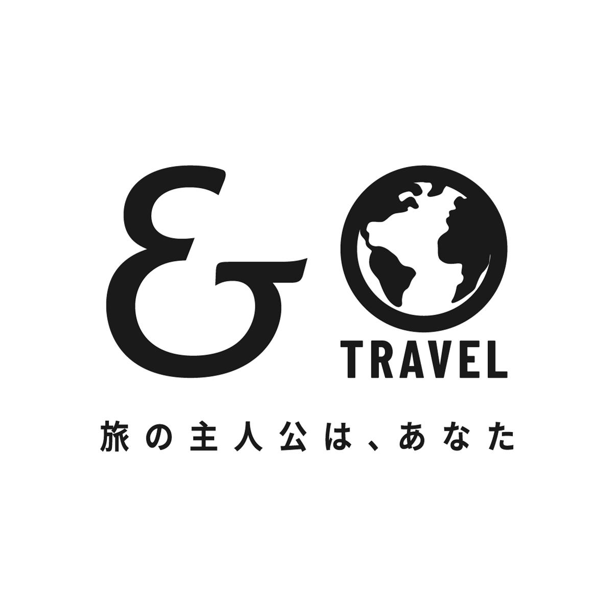 朝日新聞デジタル&TRAVEL(アンド・トラベル)