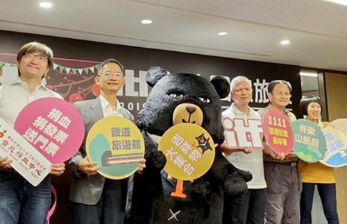 台北旅行博、温泉・鉄道・山脈を売り込み - NNA ASIA・台湾・観光