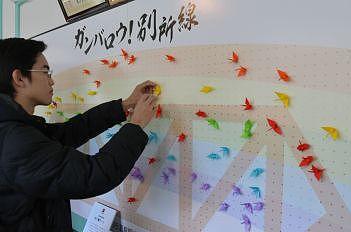 別所線鉄橋復旧願う折り鶴 上田・別所温泉駅にボード | 信濃毎日新聞[信毎web]