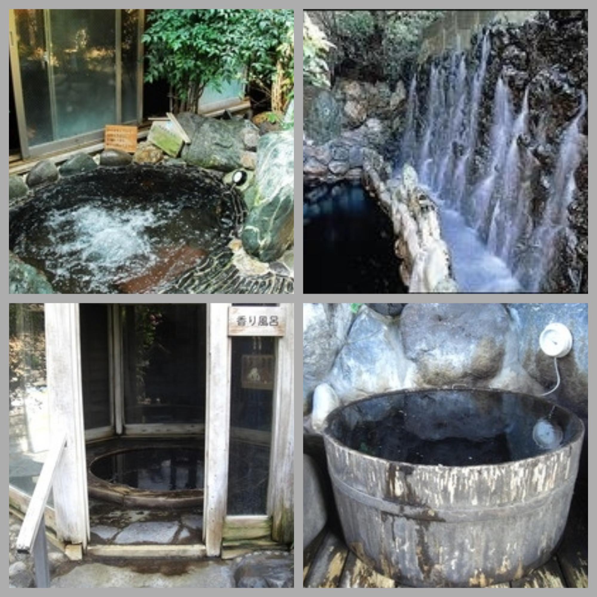 湯守の里 様々なお風呂