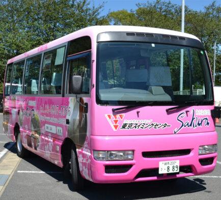 送迎シャトルバス(SAKURA公式HPより) / 東京染井温泉SAKURA