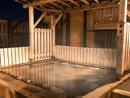 寝湯(彩香の湯HPより) / 天然戸田温泉 彩香の湯