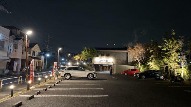 明神の湯 駐車場