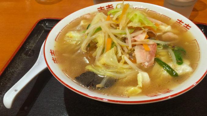 野菜たっぷりタンメン。 / 湯乃蔵ガーデン