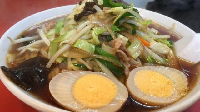 ガッツリ、スタミナ麺! / 大井町・丸吉飯店