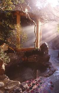 水晶風呂(湯守の里HPより)