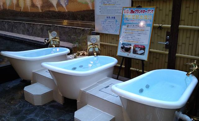 東京新宿天然温泉テルマー湯 中性電解水風呂