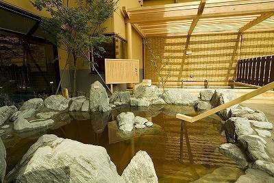 極楽湯多摩センター - 岩風呂