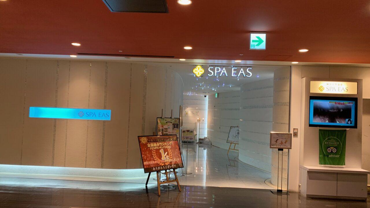 横浜スパイアスSPA EASエントランス