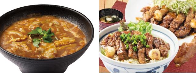 所沢温泉 湯楽の里_食事メニュー