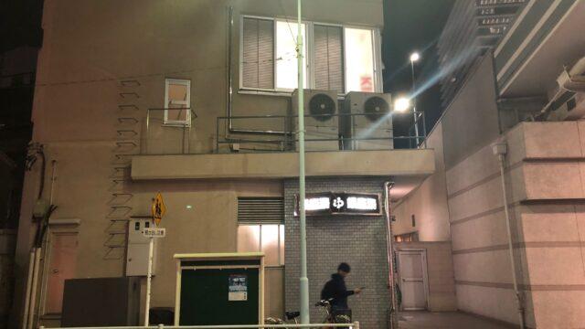 銀座湯_入口