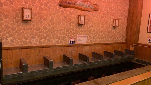 足湯がある食堂ってどうなの?