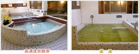 新生湯 - お風呂写真