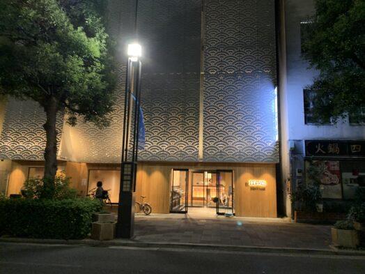 江戸遊 入り口