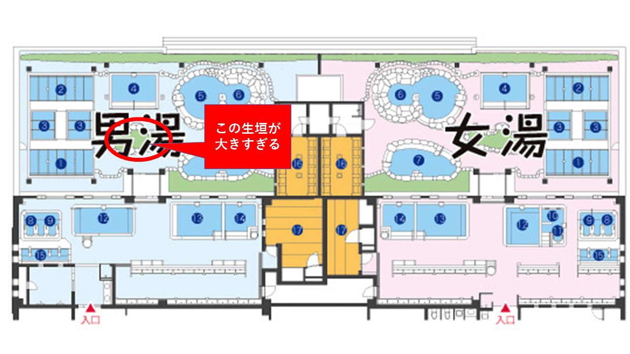 風呂マップ(おふろの王様多摩百草店公式HPより)