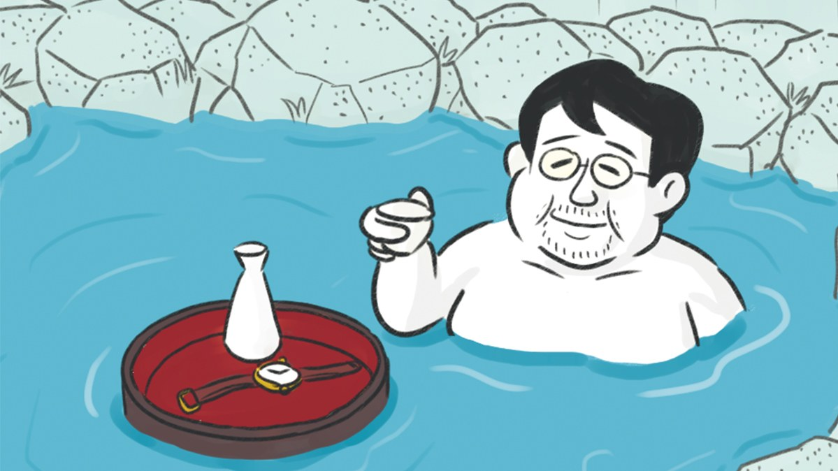 時計断ちに温泉に行く   GQ Japan