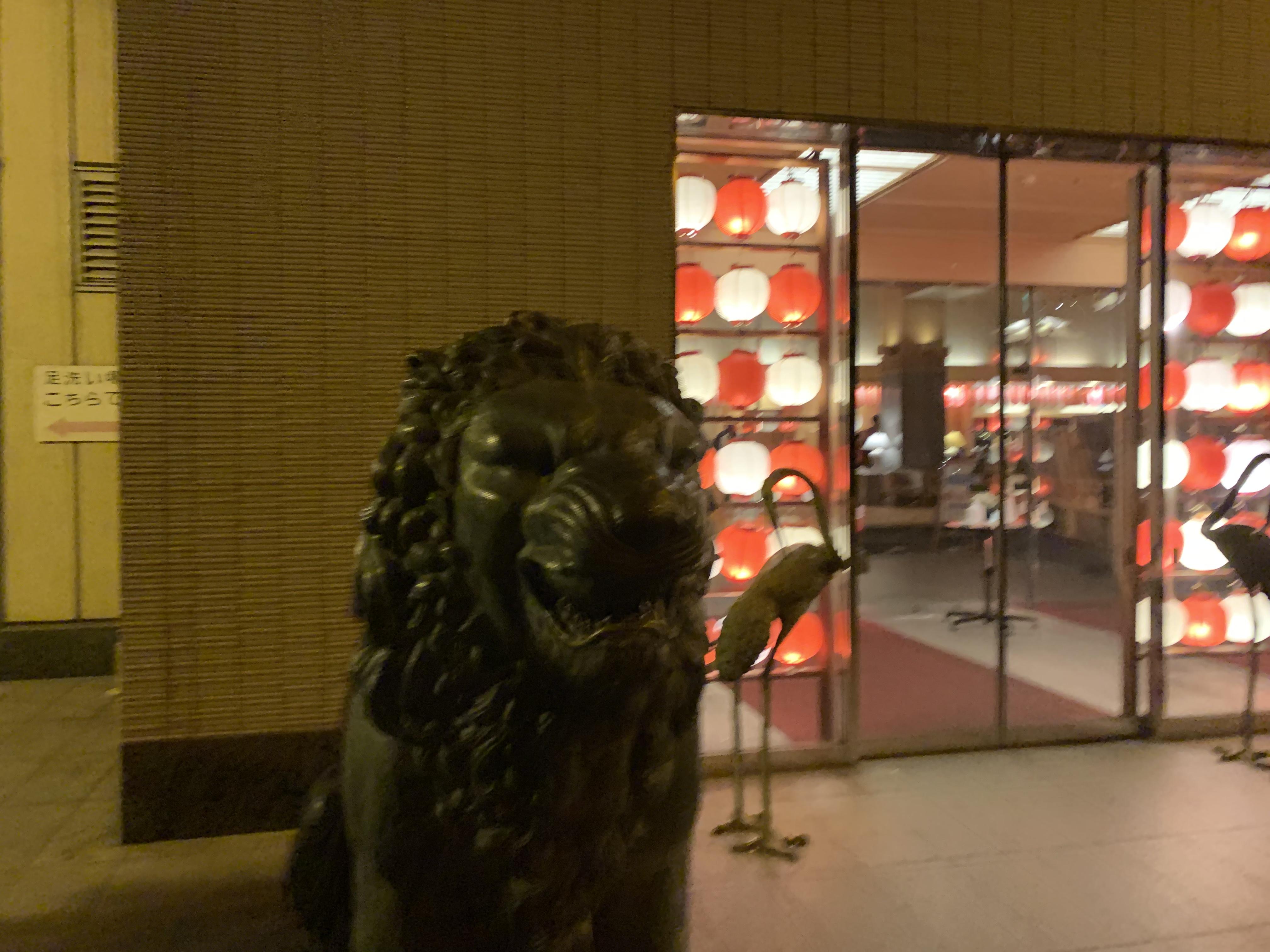 ホテル三日月 スパ龍宮城