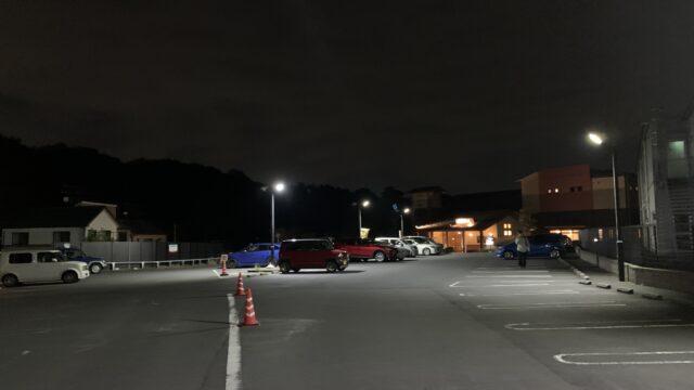 おふろの王様多摩百草 駐車場