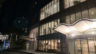 スパ&ホテル ユーラシア