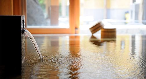 大和桜の湯。 天然温泉でぬるめ。(公式HPより)