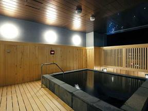 縄文の湯水風呂