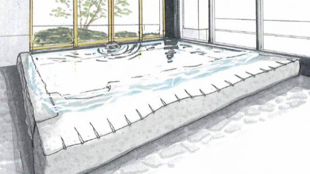 『北木石』で作られた岩風呂。(公式サイト)