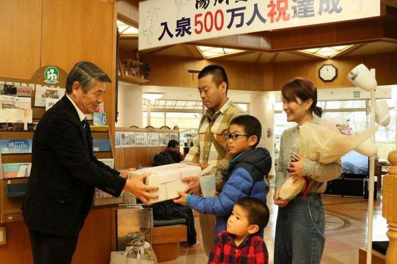 湯郷鷺温泉館500万人達成 美作、京都の家族に記念品:山陽新聞デジタル さんデジ