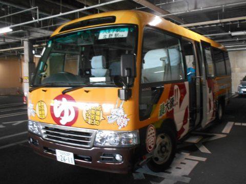 竜泉寺の湯送迎バス