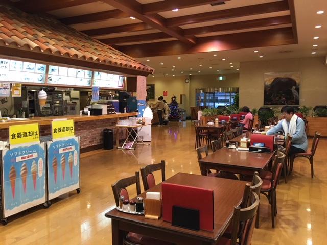 テルメ小川 食堂