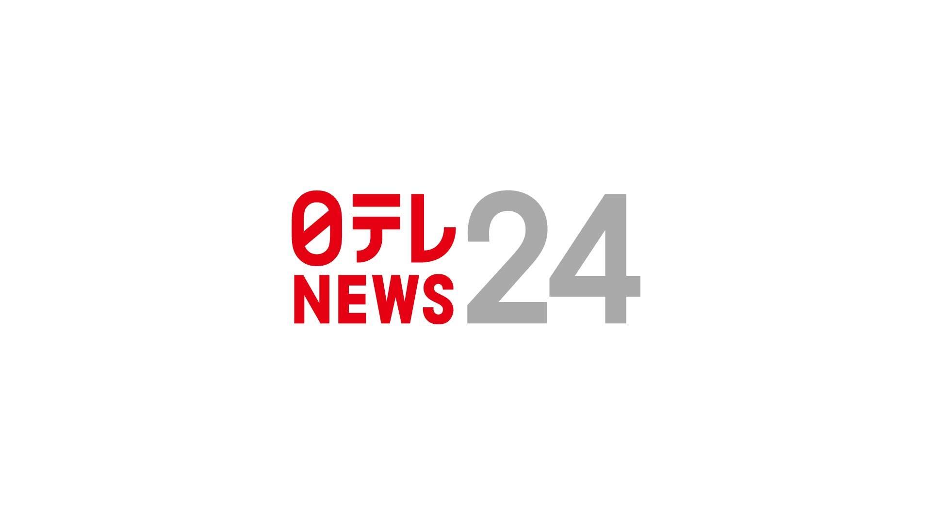 別府市営温泉 恒例の無料開放始まる|NNNニュース