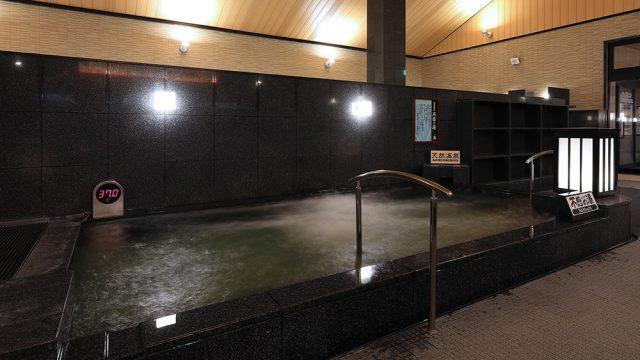竜泉寺の湯不惑の湯