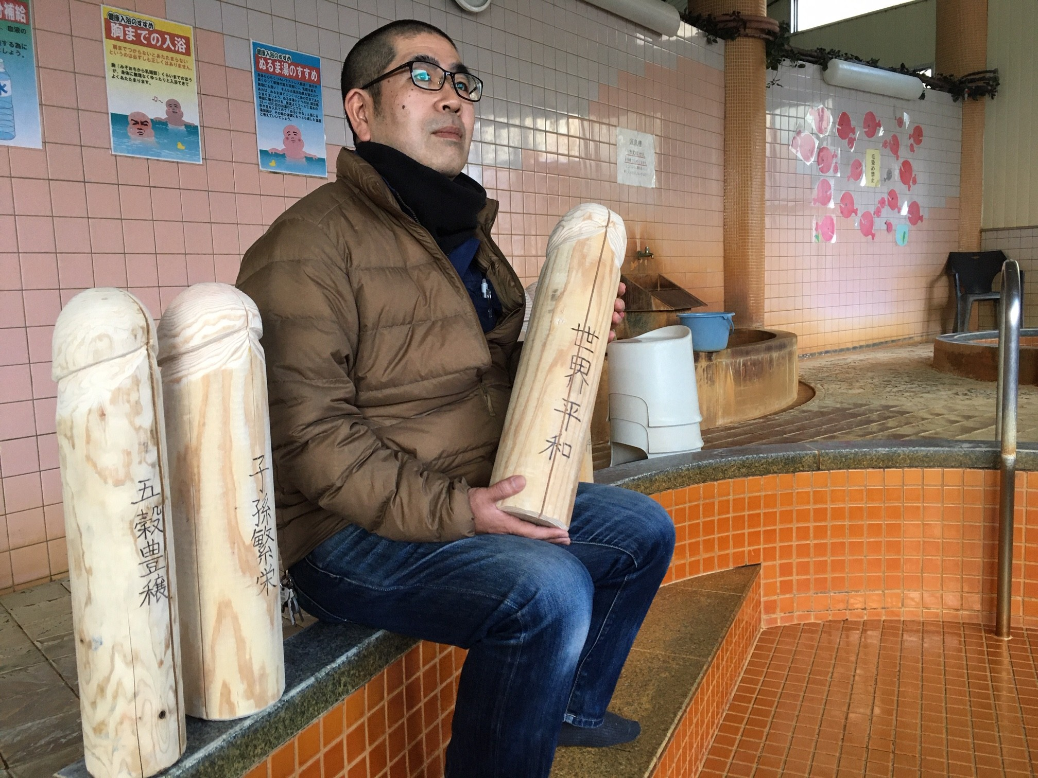 1月13日は成人ならぬ「性神」の日!?神戸の老舗温泉が今年も湯船に浮かべるモノは|まいどなニュース