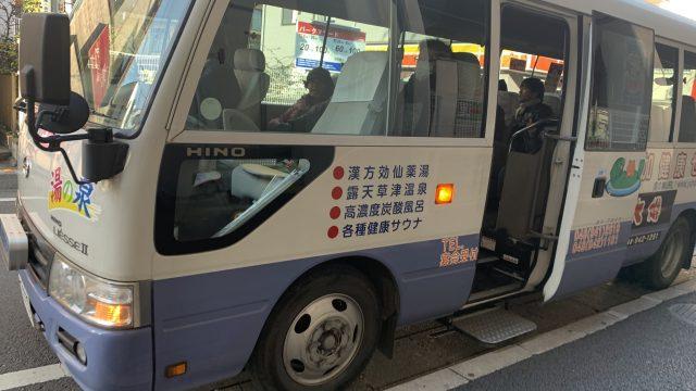 草加駅よりラッコ送迎バスで10分のほど