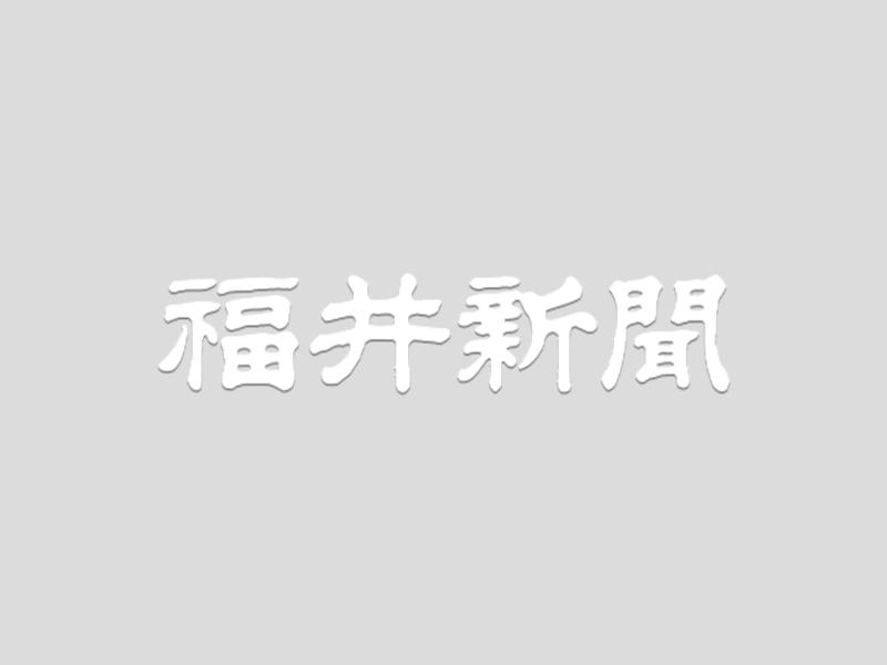 芦原温泉―小松駅間で運転見合わせ JR北陸線、動橋駅で人身事故 | 社会 | 福井のニュース | 福井新聞ONLINE