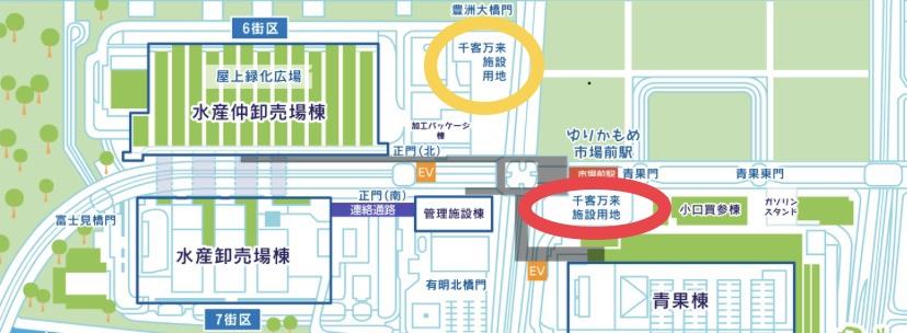画像の赤丸が暫定営業部分、黄丸が2023年にオープン予定!!