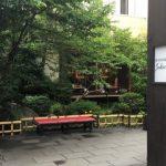 巣鴨・SAKURA(サクラ)|1320円せまいけど雰囲気よし!リニュで自動ロウリュ。純和風。東京の天然温泉代表格を徹底レポート。東京染井温泉さくら