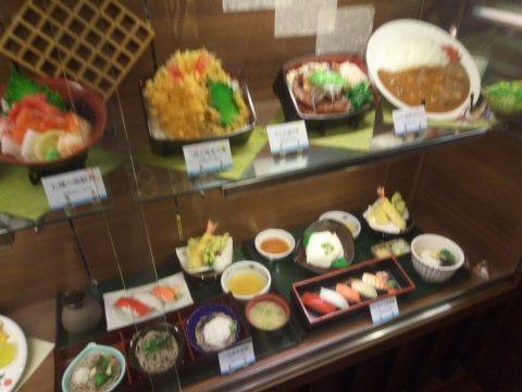 横須賀湯楽 サンプル