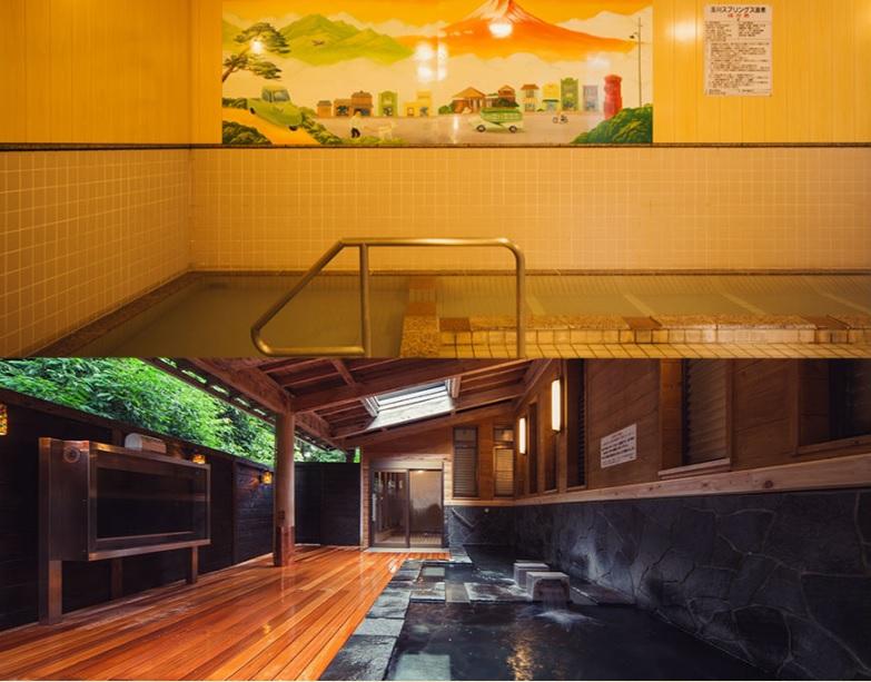 昭和レトロな温泉銭湯玉川温泉 和の湯