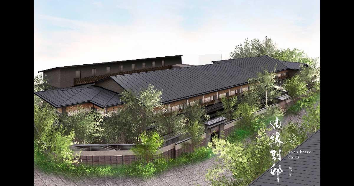 下北沢に新たな開発/商店街、温泉旅館も!   不動産投資メディアのINVEST ONLINE(インベストオンライン)