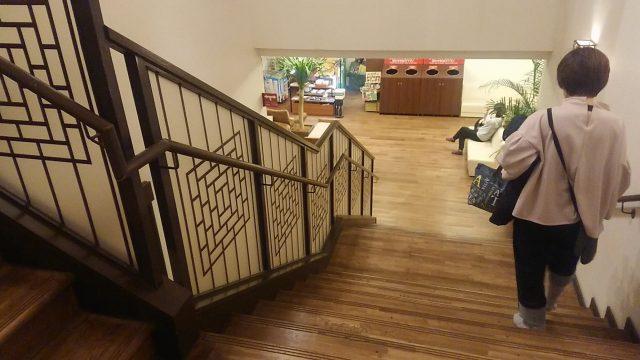 花咲の湯 館内階段