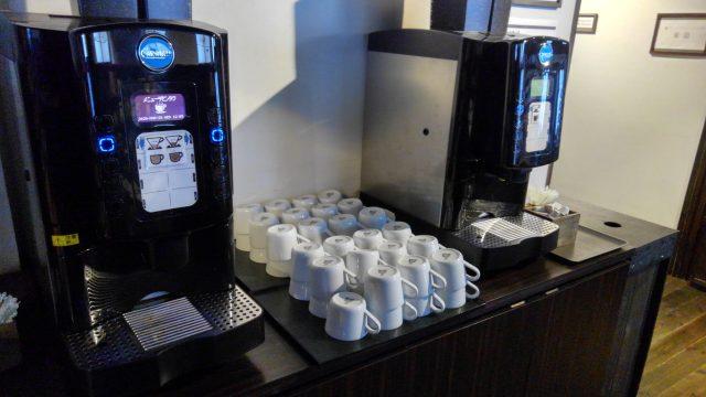 白寿の湯 コーヒーマシン