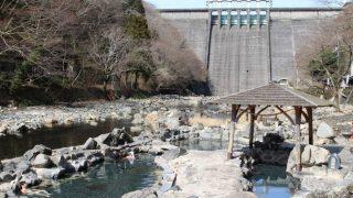 露天風呂・砂湯を休止へ 24日~5月6日、湯原温泉:山陽新聞デジタル|さんデジ