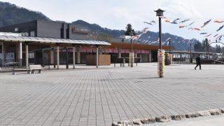 緊急事態宣言対象外の鬼怒川温泉から人が消えた「生活していけない」 – 産経ニュース