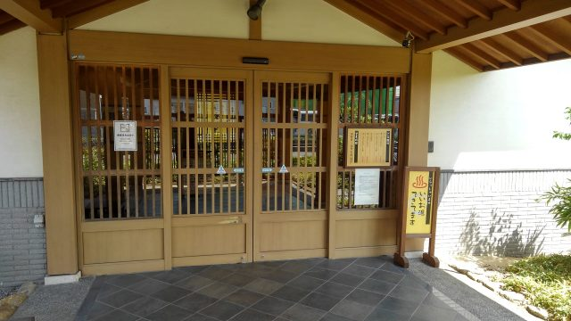 湯楽の里春日部 玄関