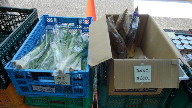 さやの湯 産直野菜の販売