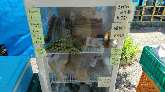 さやの湯 お惣菜の販売