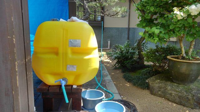 さやの湯 供給タンク