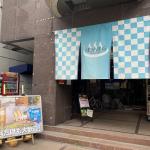 【現地レポ】錦糸町・ニューウィング|大人の遊び場!スパ施設の最高峰は2400円で堪能できる。サウナーの出発点であり終着点でもある。錦糸町スパ&カプセルニューウィング